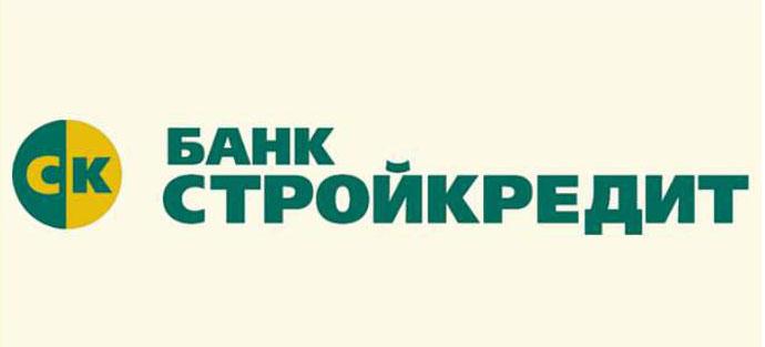 Банк Стройкредит